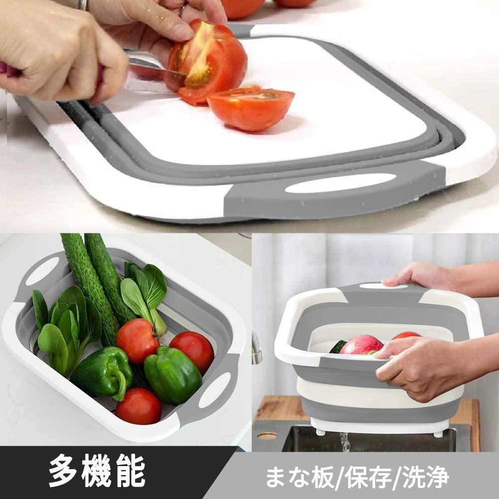 QIMHUI(キュイムフイ) 洗い桶 折りたたみ 8.5L グレーの商品画像5