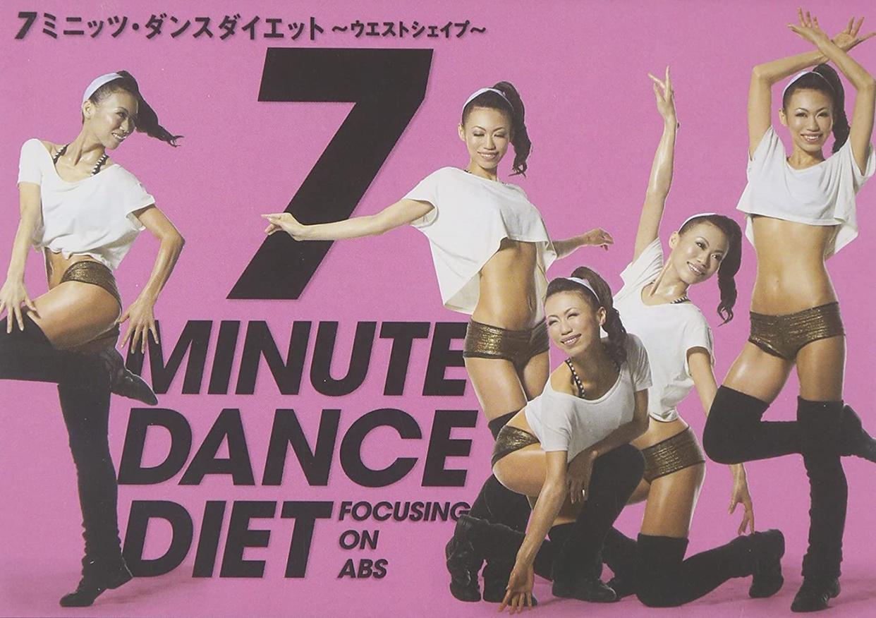 NIPPON COLUMBIA(ニホンコロムビア) 7ミニッツ・ダンスダイエット ~ウエストシェイプ~の商品画像
