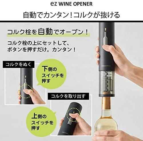 récolte(レコルト) イージー ワインオープナーの商品画像4