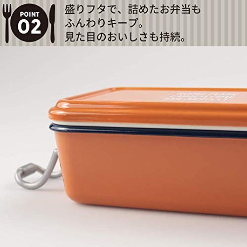 Subu(サブヒロモリ) ミコノス タイトランチ1段の商品画像4