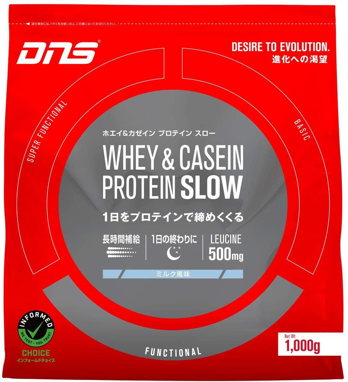 DNS(ディーエヌエス) ホエイ&カゼインプロテイン スローの商品画像