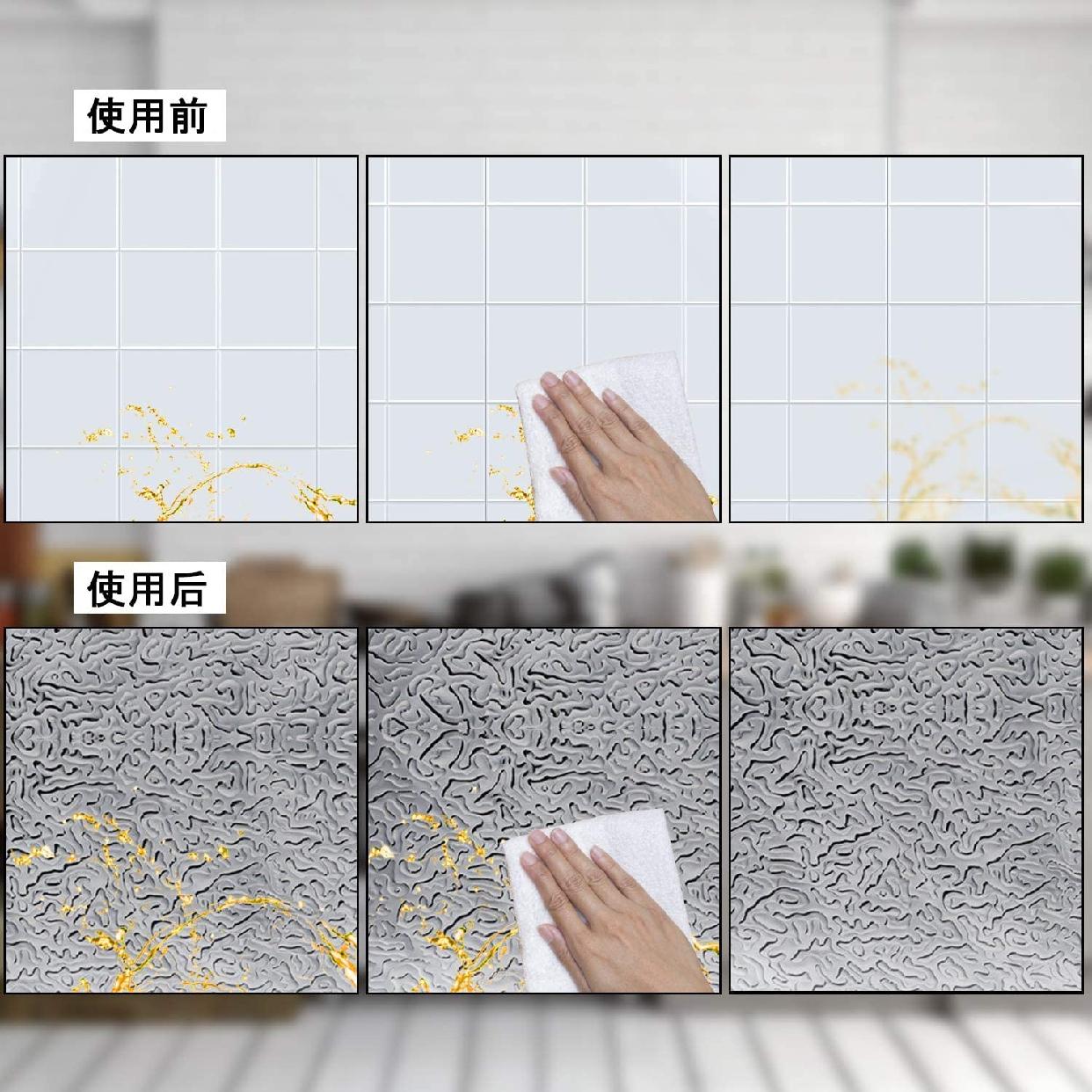 ACMETOP 食器棚アルミシート 40×500cmの商品画像5