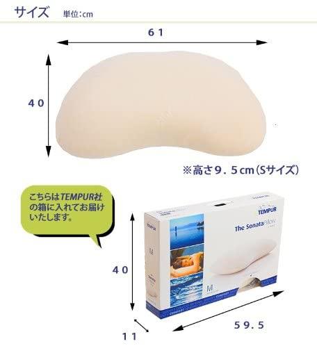 TEMPUR(テンピュール) ソナタピローの商品画像8