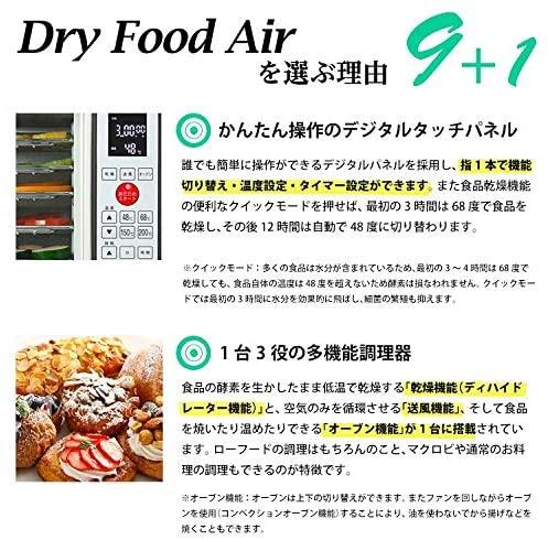 LOHAS STYLE JAPAN(ロハススタイルジャパン)ドライフードエアーの商品画像5