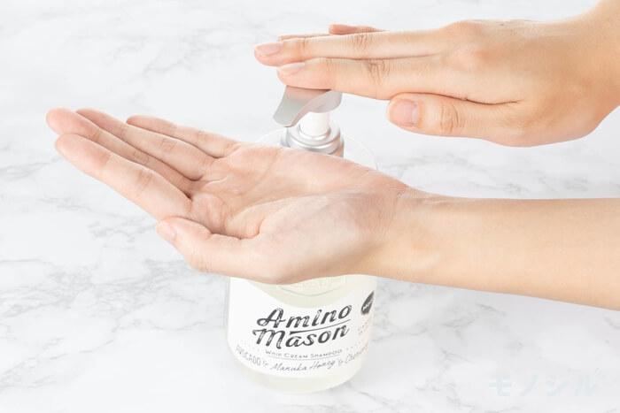 Amino mason(アミノメイソン) モイスト ホイップクリーム シャンプーの商品画像7