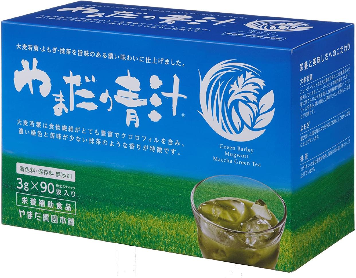えみの和(eminowa) やまだの青汁の商品画像