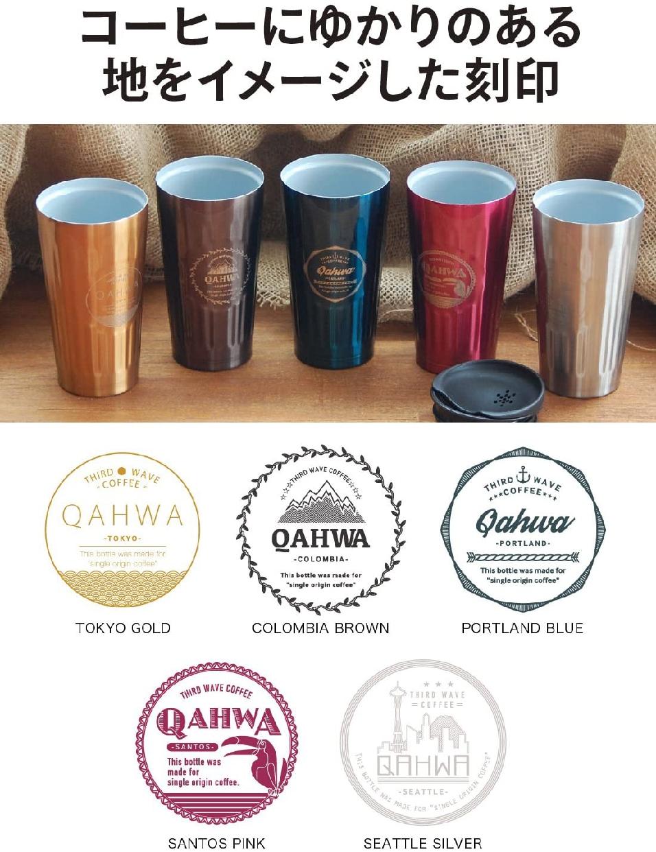 QAHWA(カフア) コーヒータンブラーの商品画像7
