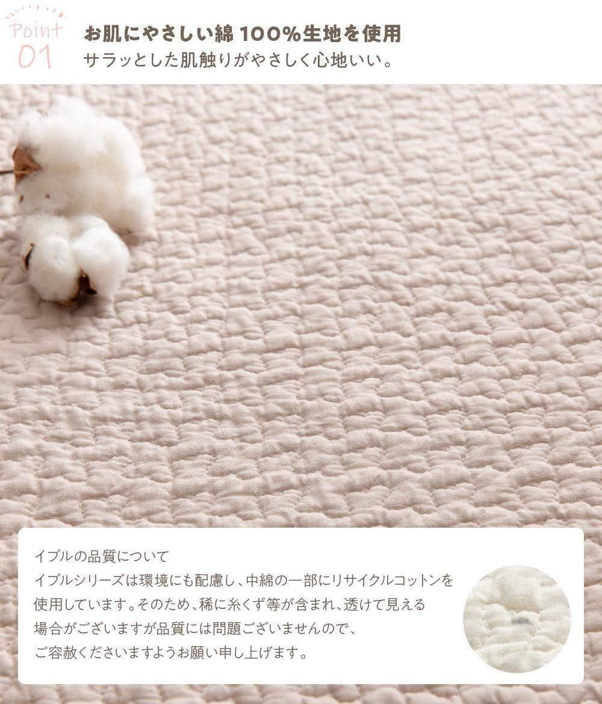 mofua(モフア) イブル お食事クッションの商品画像4