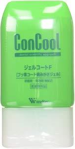 ConCool(コンクール) ジェルコートF