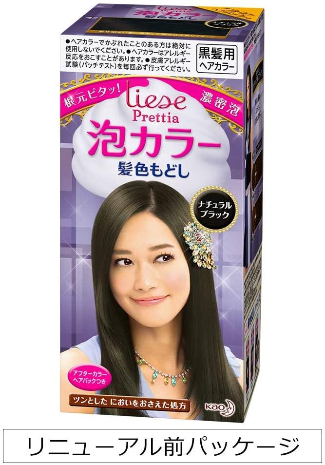 liese(リーゼ)泡カラー 髪色もどしの商品画像6