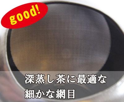 ちゃーみる 国産フタなし急須  黒の商品画像4