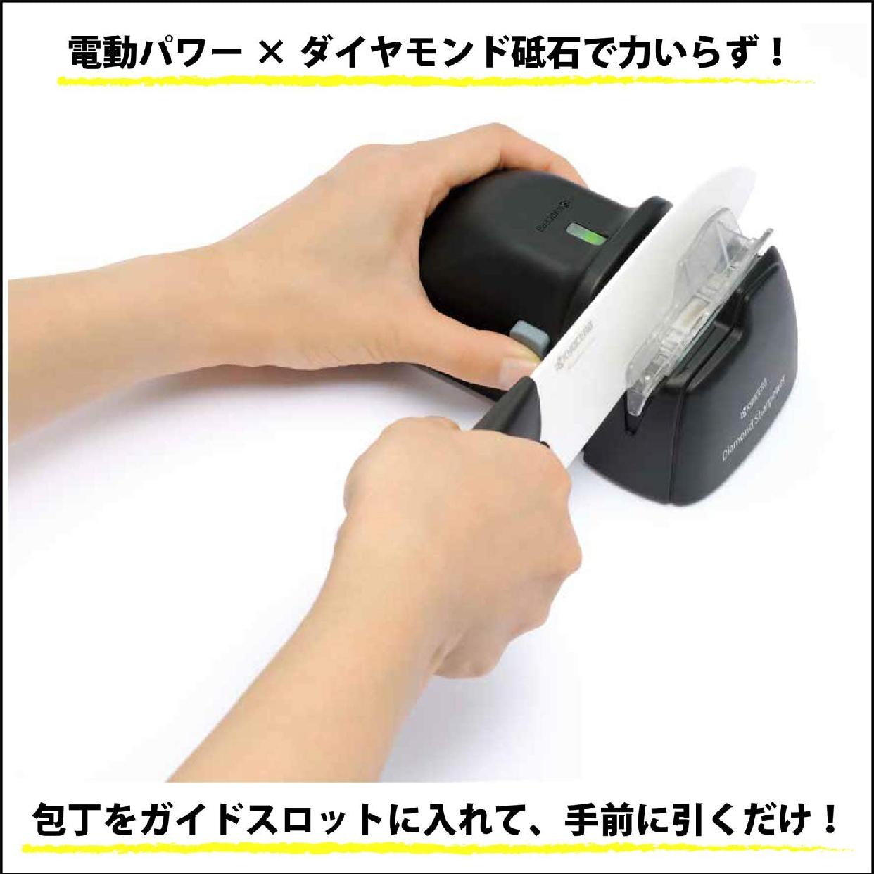 京セラ(キョウセラ)電動ダイヤモンドシャープナー DS-38の商品画像2