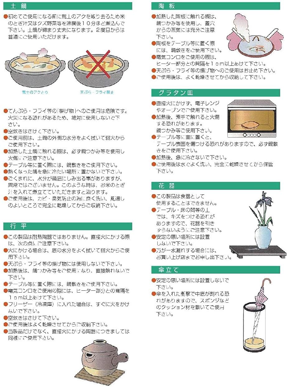 せともの本舗 D.X角ちらし桶 梨地赤松  (7-465-3)の商品画像7