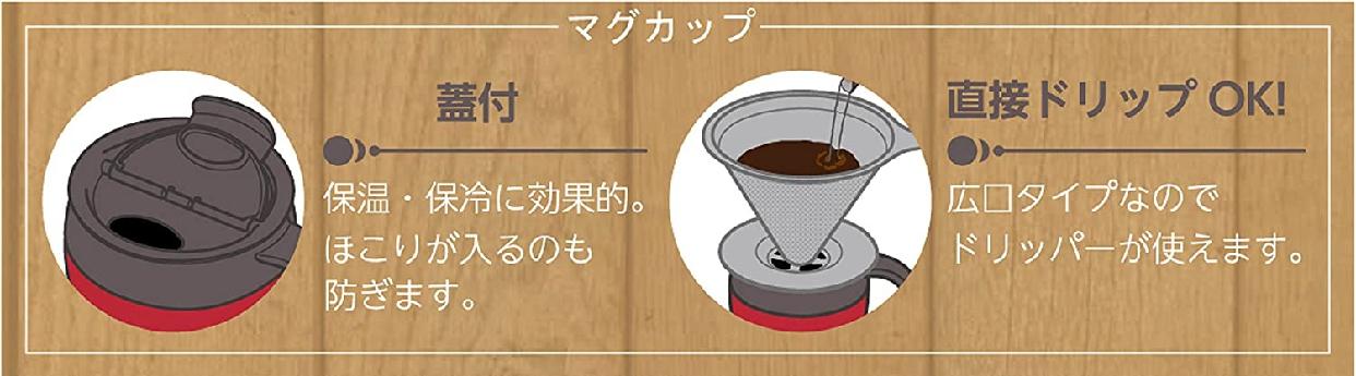 パール金属(PEARL) マグカップの商品画像3