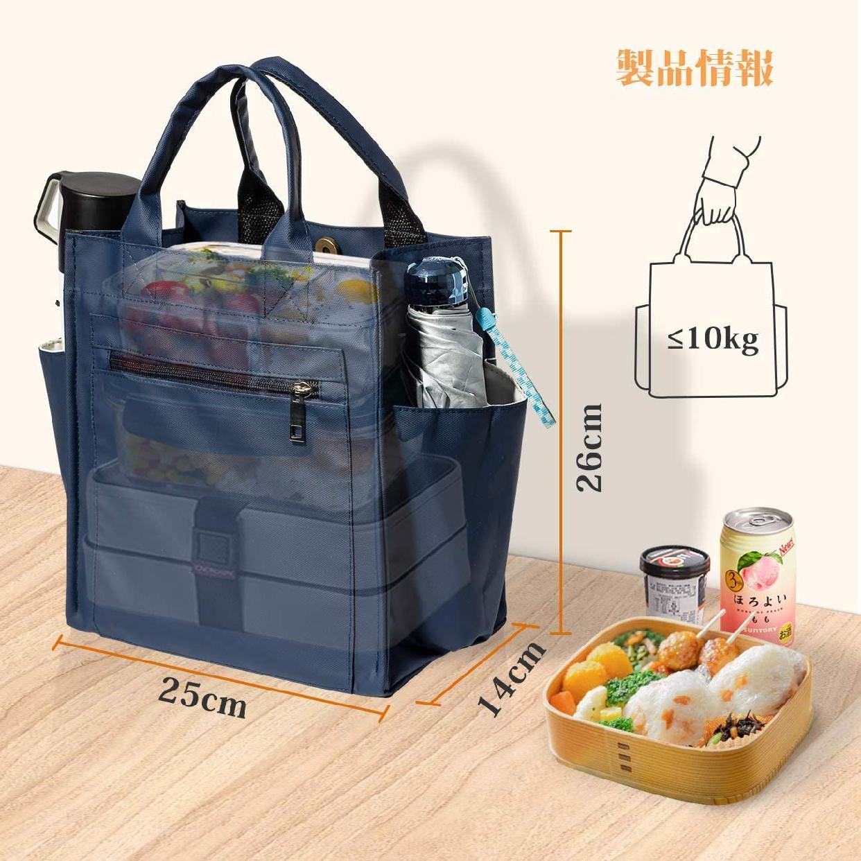 Boumuno(ボウムノ)ランチバッグ ブルーの商品画像6