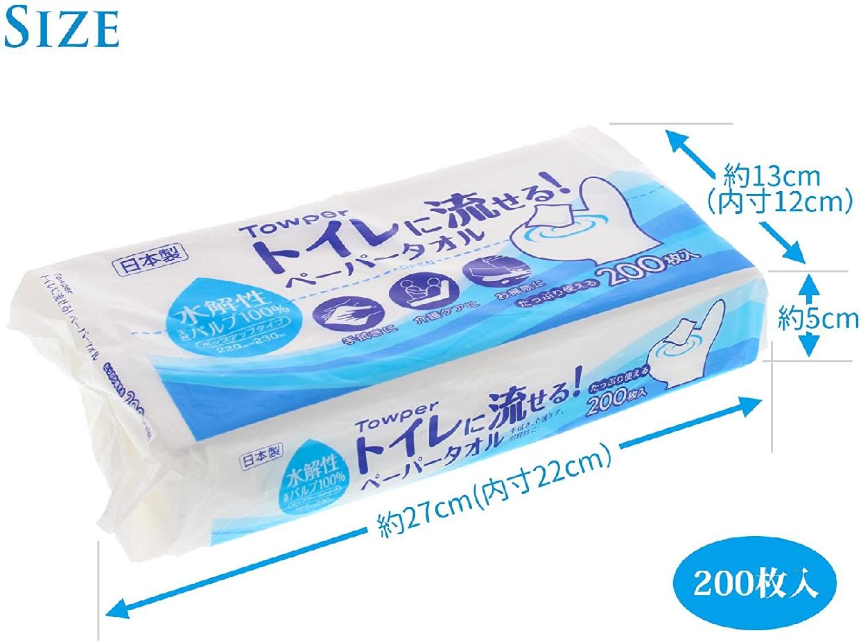 トライフ トイレに流せる! ペーパータオル 200枚入×5パックの商品画像2