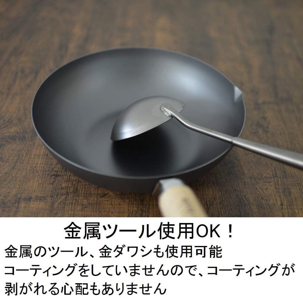 RIVER LIGHT(リバーライト) 極JAPAN IH対応 鉄製フライパンの商品画像5