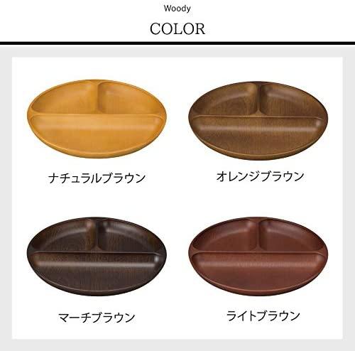 kano(カノー) Woody ランチプレート マーチブラウンの商品画像6