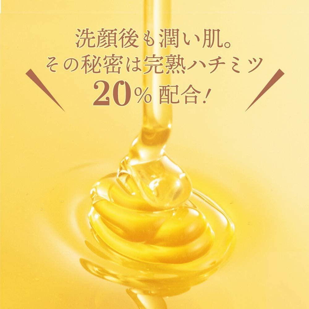 アピセラピーコスメティクス ハニーラボ 完熟蜂蜜サボンの商品画像5
