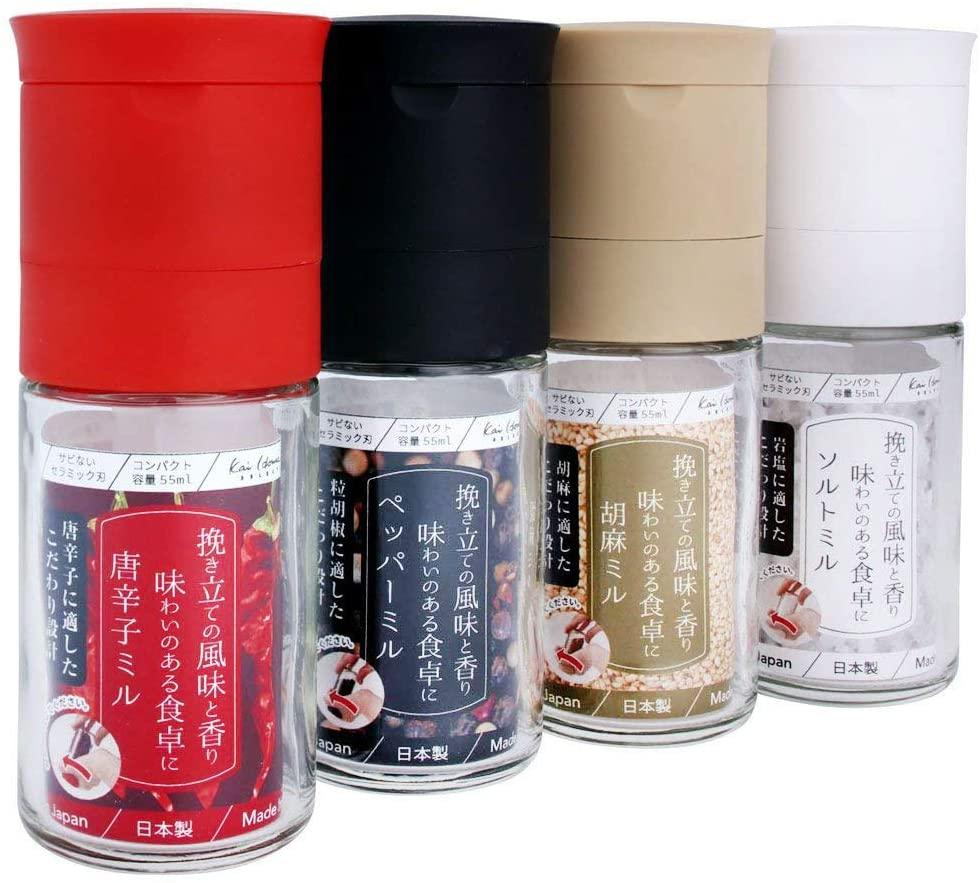 貝印(かいじるし)ペッパーミルの商品画像6
