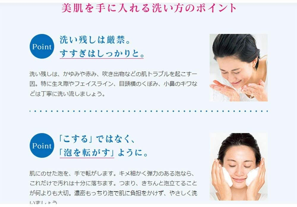 FANCL(ファンケル) 洗顔パウダーの商品画像9