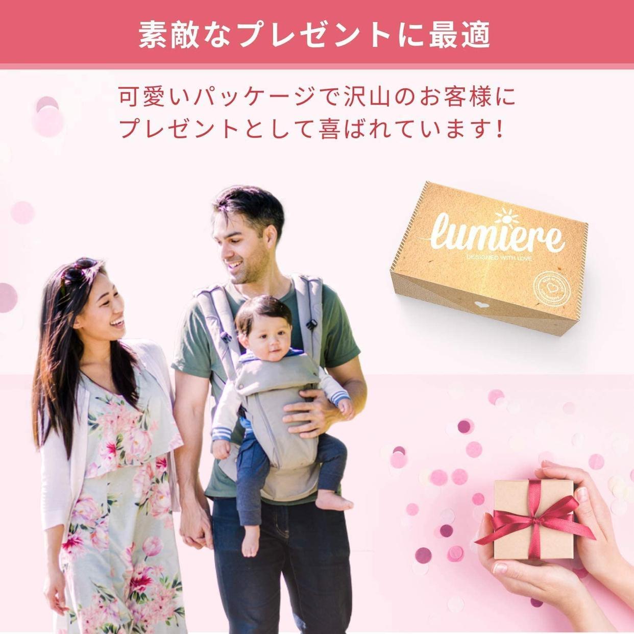 Lumiere(ルミエール) 6WAY 抱っこ紐の商品画像6
