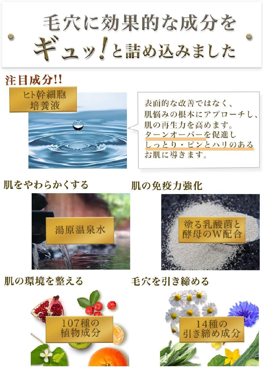 196plus(196プラス)ココミストの商品画像5