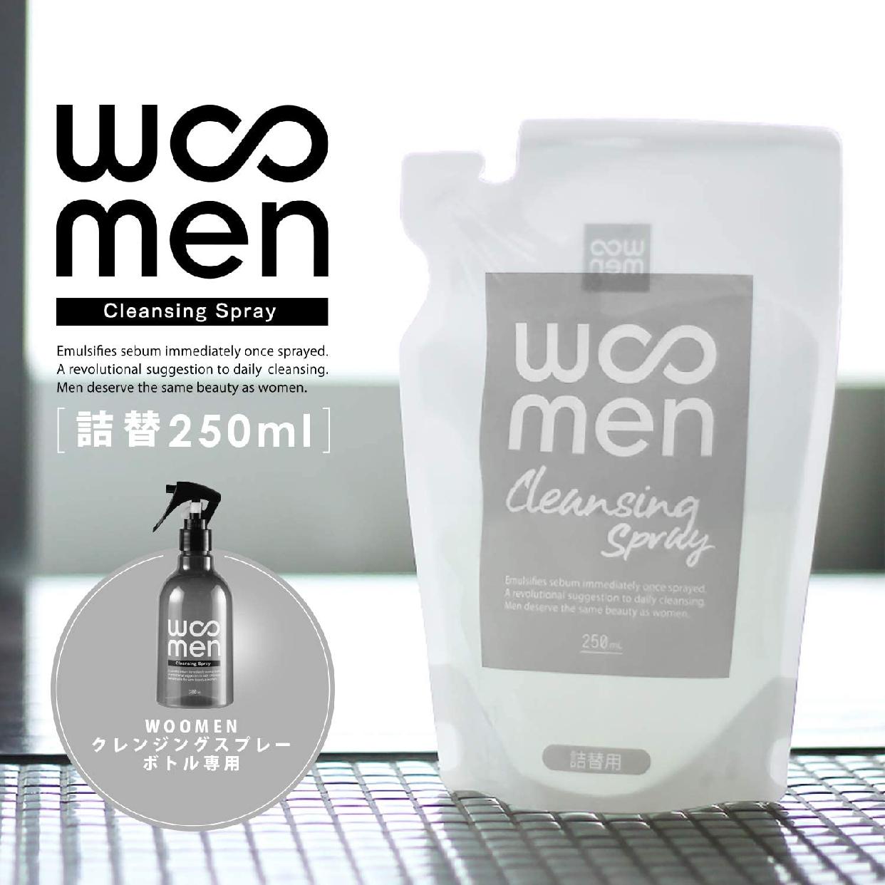 WOOMEN(ウーメン) クレンジングスプレーの商品画像6