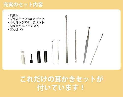 THANKO(サンコー) モニター付きポータブル耳スコープの商品画像8