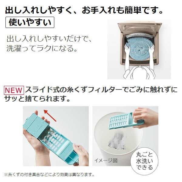 日立(HITACHI) HITACHI ビートウォッシュ 縦型洗濯機BW-DV80Cの商品画像5
