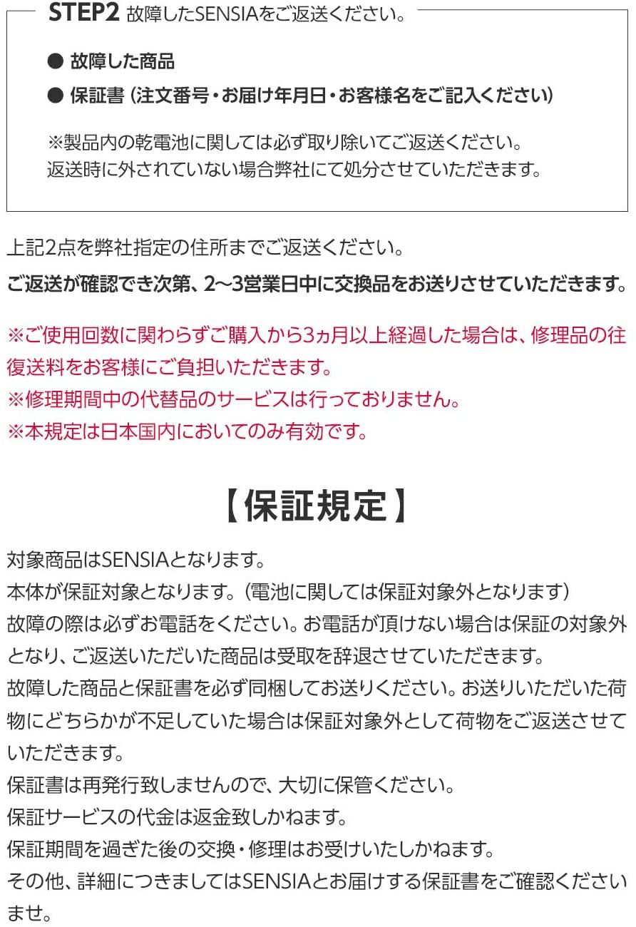 SHINOWA(シノワ)SENSIAの商品画像4