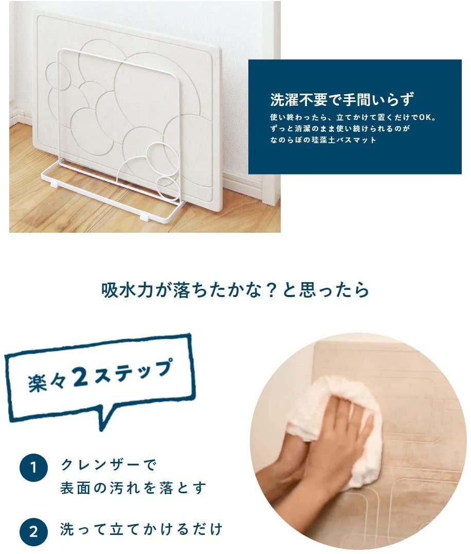 なのらぼ足快バスマット レギュラー バブルの商品画像6
