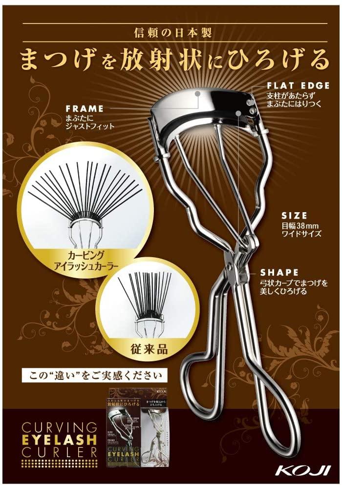 KOJI(コージー) カービングアイラッシュカーラーの商品画像5