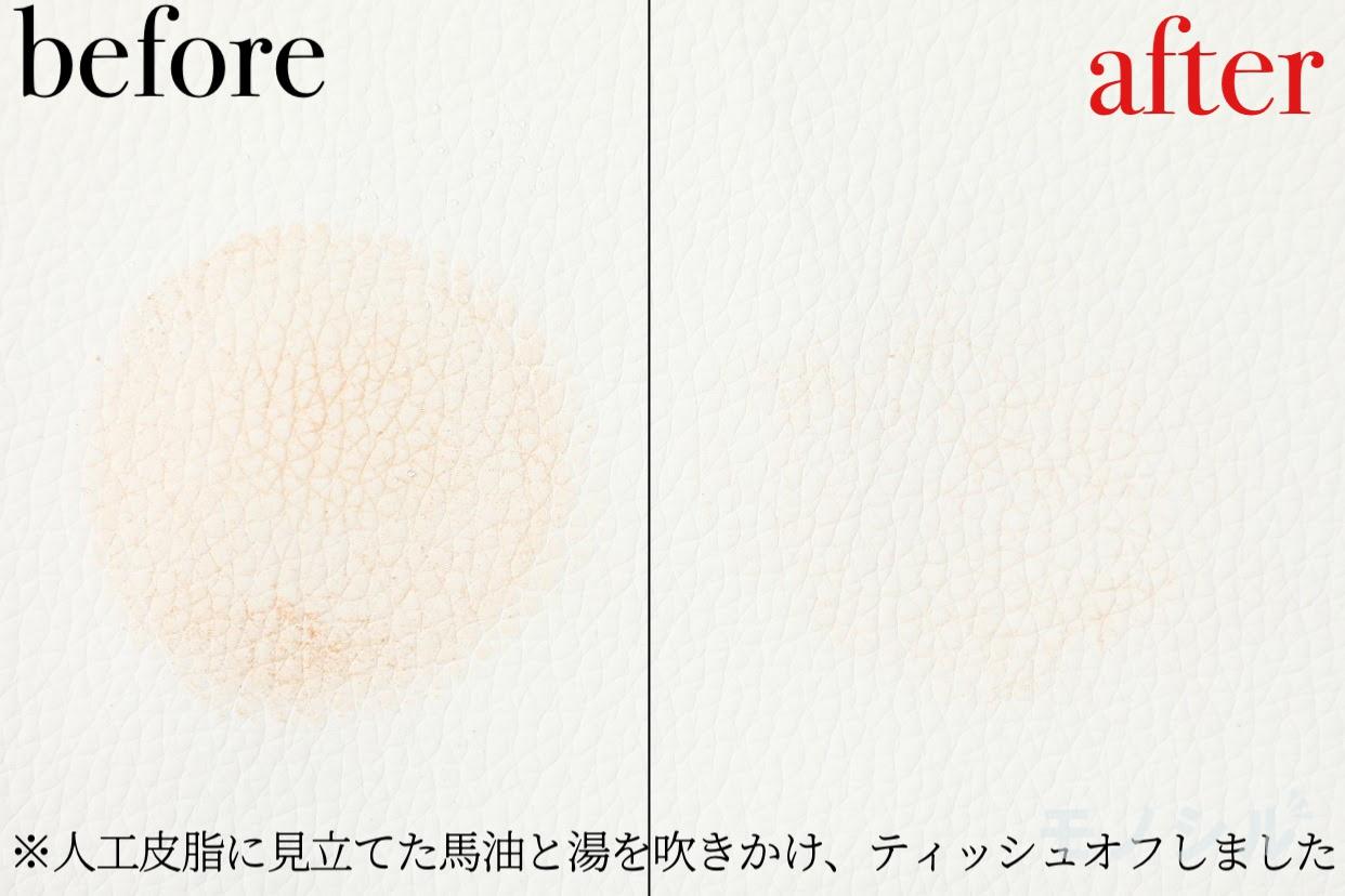 LUNASOL(ルナソル) Gヴェールフィニッシュ(パウダー)の商品画像5 商品の落ちにくさについての検証画像