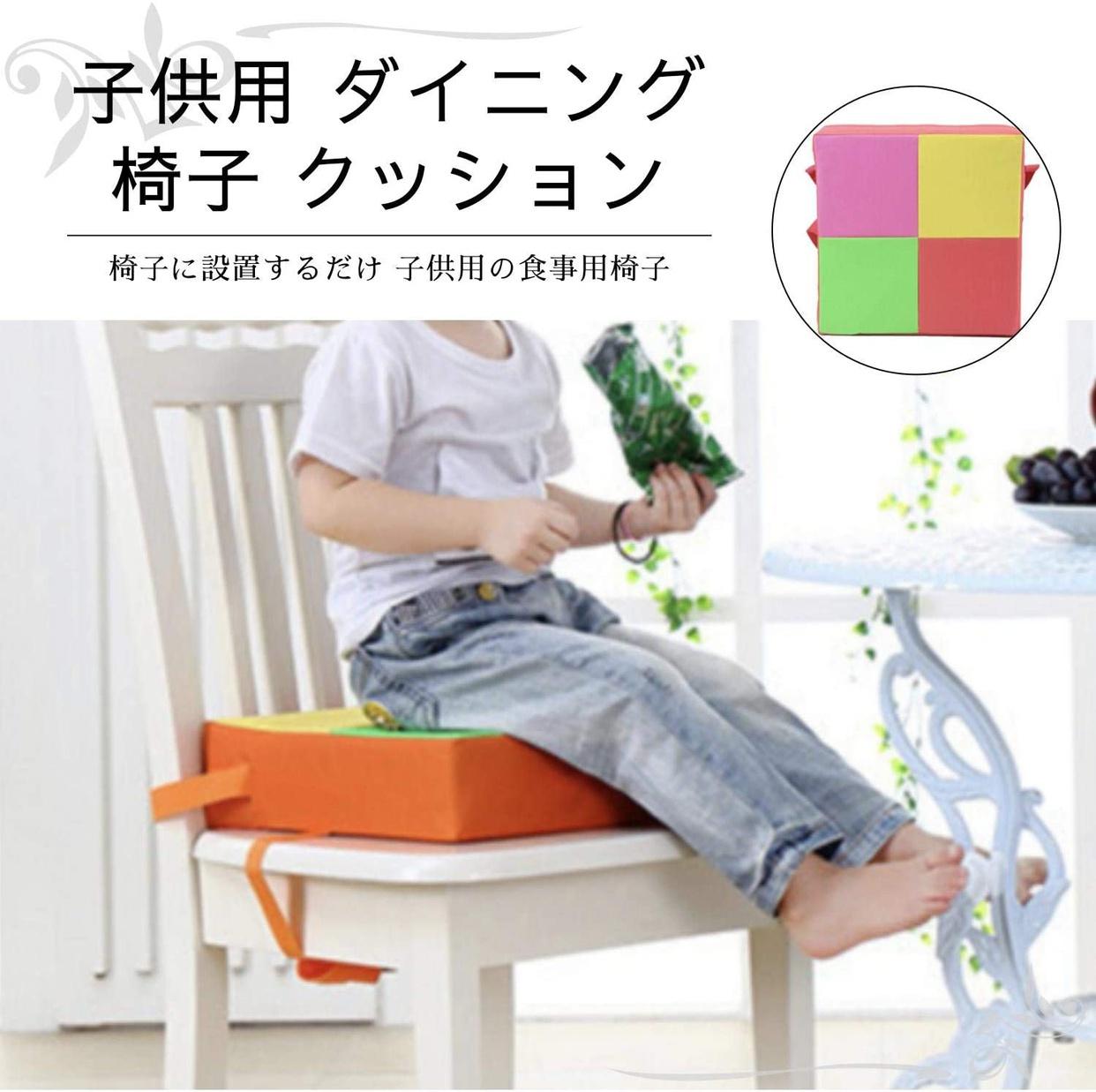 A'sTool(アズツール) 子供用 食事用クッションの商品画像2