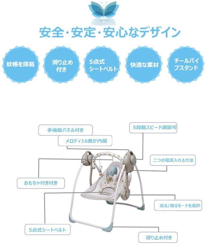 AMO バウンサーの商品画像2