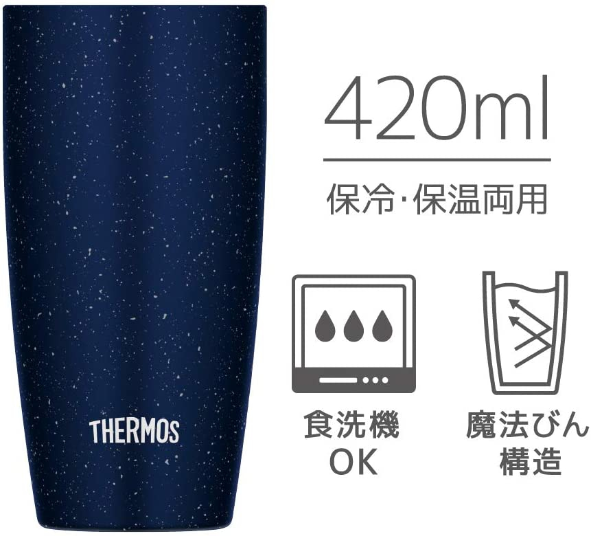 THERMOS(サーモス) 真空断熱タンブラー JDM-420の商品画像2