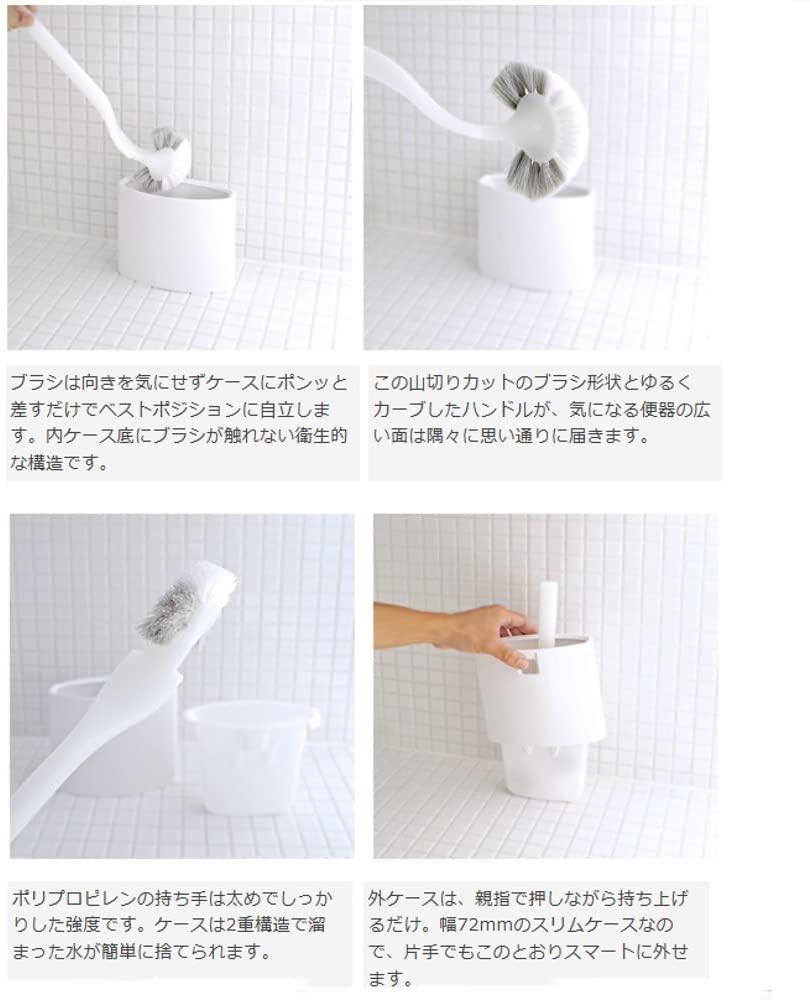 MARNA(マーナ) スマート トイレブラシ W051Wの商品画像3