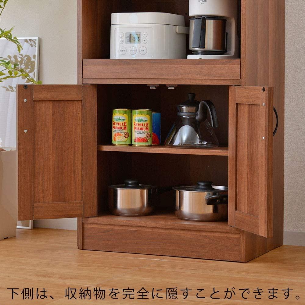Natural Kitchen(ナチュラルキッチン)家電棚ハイタイプ ウォールナットの商品画像8