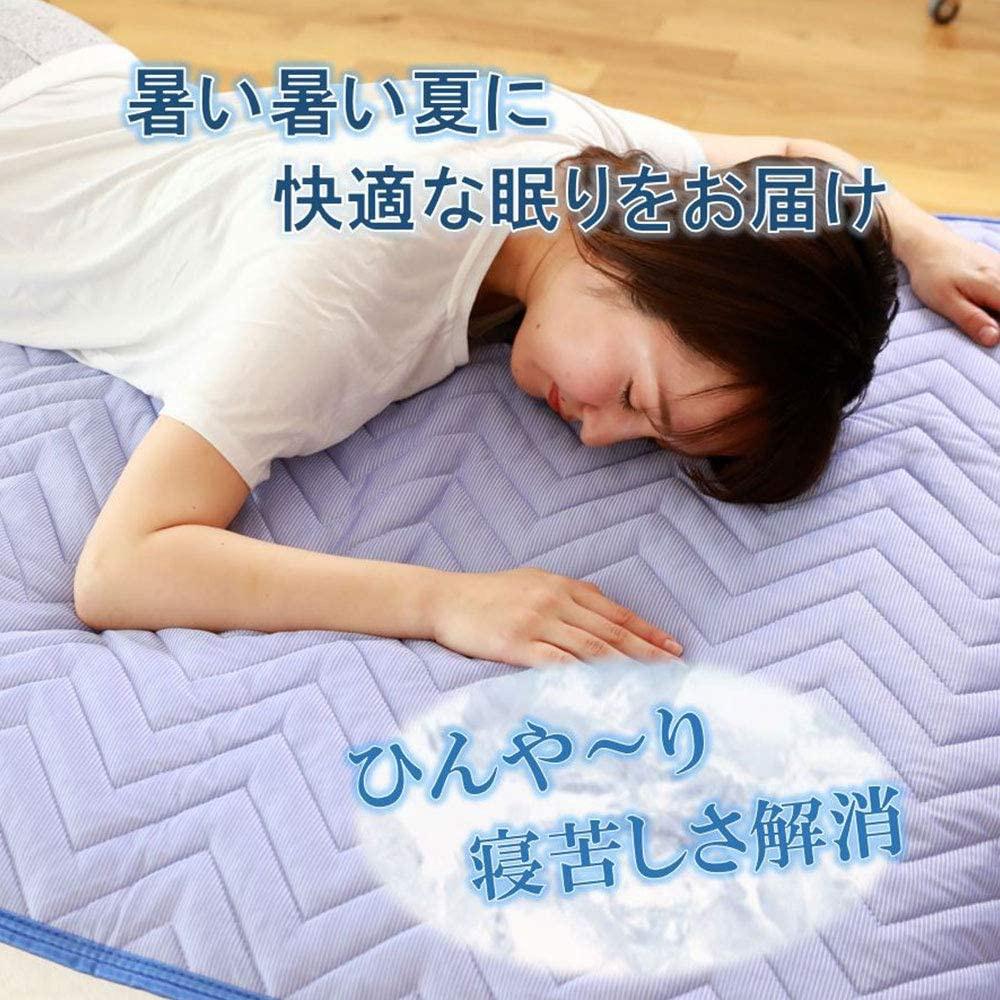 昭和西川(Nishikawa) サラッとひんやり敷きパッドの商品画像3