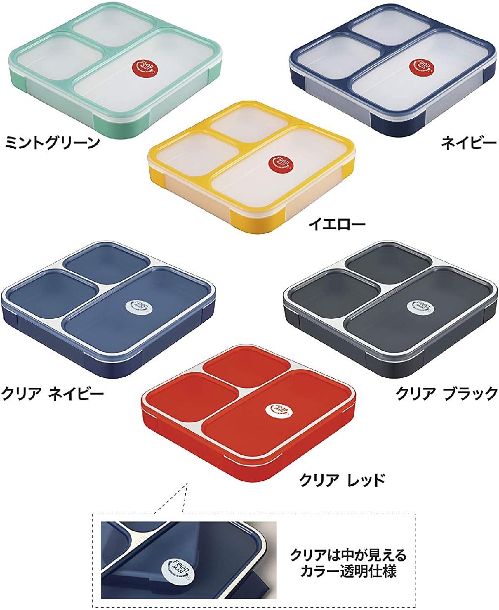 CB JAPAN(シービージャパン) 薄型弁当箱 フードマン 800mlの商品画像7
