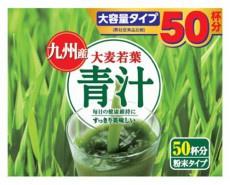 健翔(KENSYO) 九州産大麦若葉青汁の商品画像
