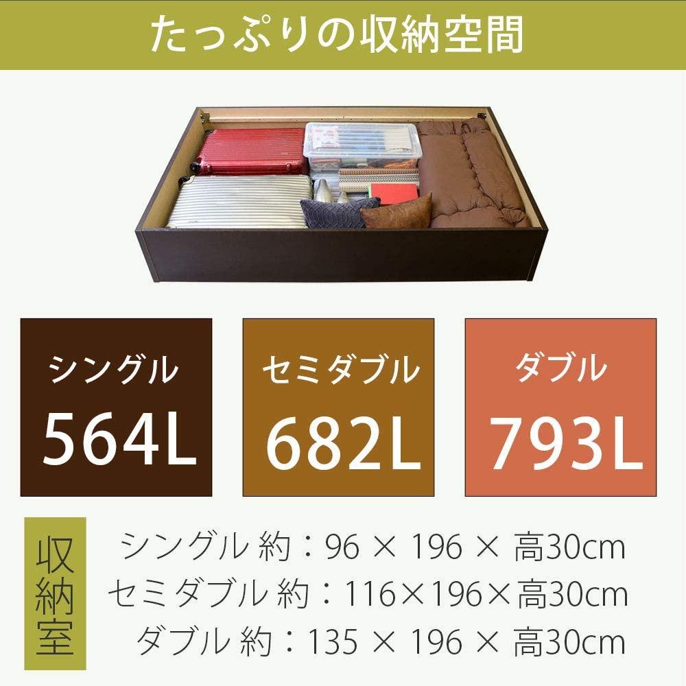 たたみのこうひん コンビニエントの商品画像3