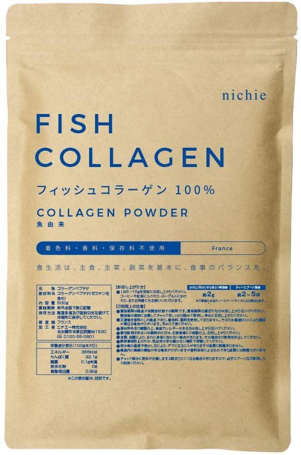 nichie(ニチエー) 低分子フィッシュコラーゲン100%パウダーの商品画像