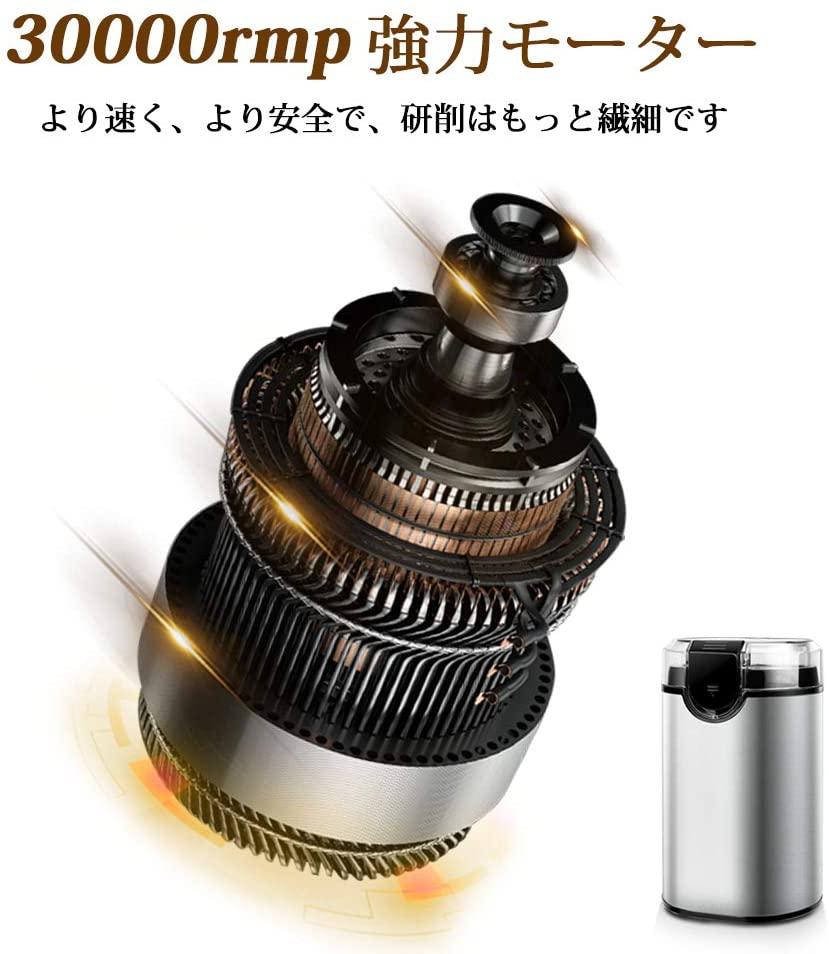 Morpilot(モーピロット) コーヒーミル シルバーの商品画像3