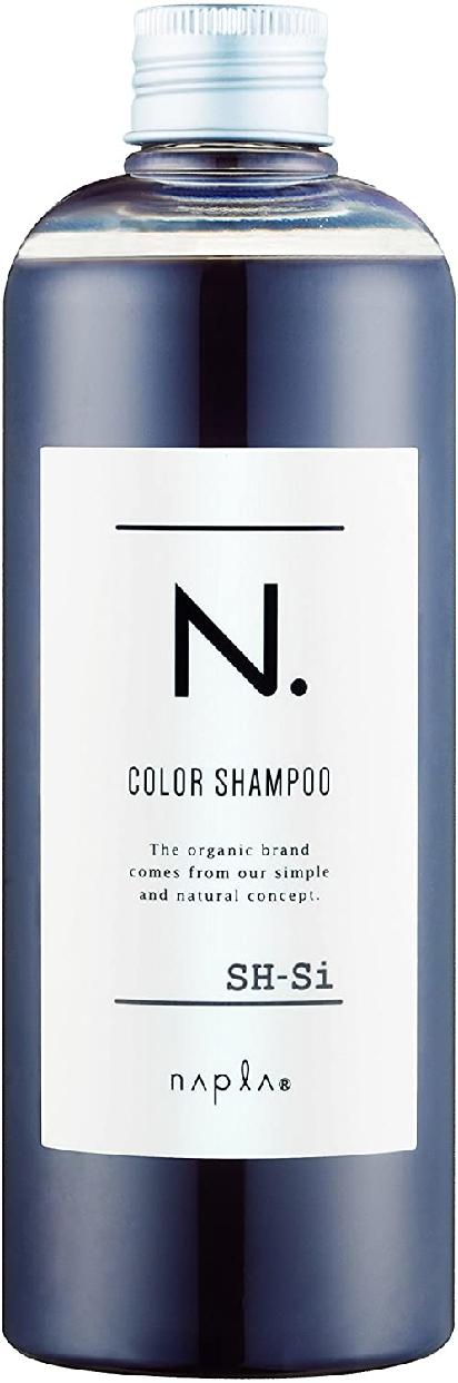 N.(エヌドット) カラーシャンプー Si シルバーの商品画像