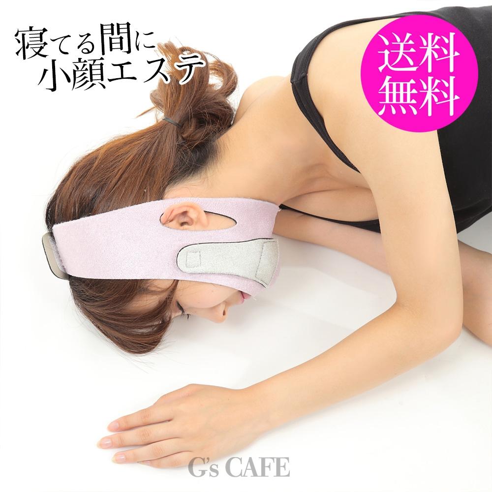 G s CAFE(ジーズカフェ) 小顔マスクの商品画像