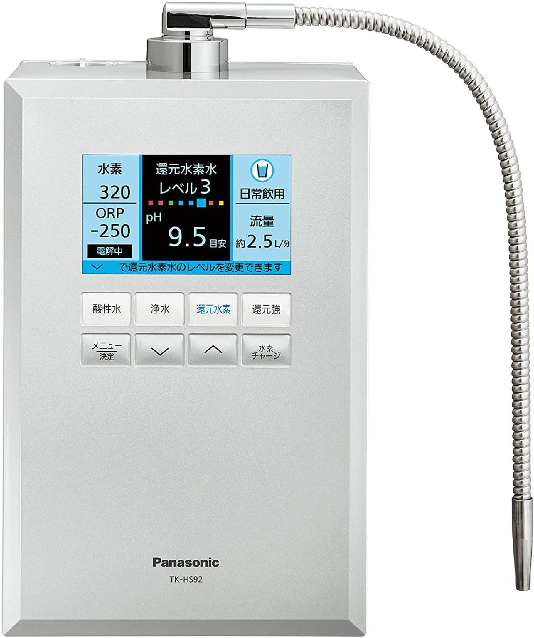 Panasonic(パナソニック)還元水素水生成器 TK-HS92の商品画像
