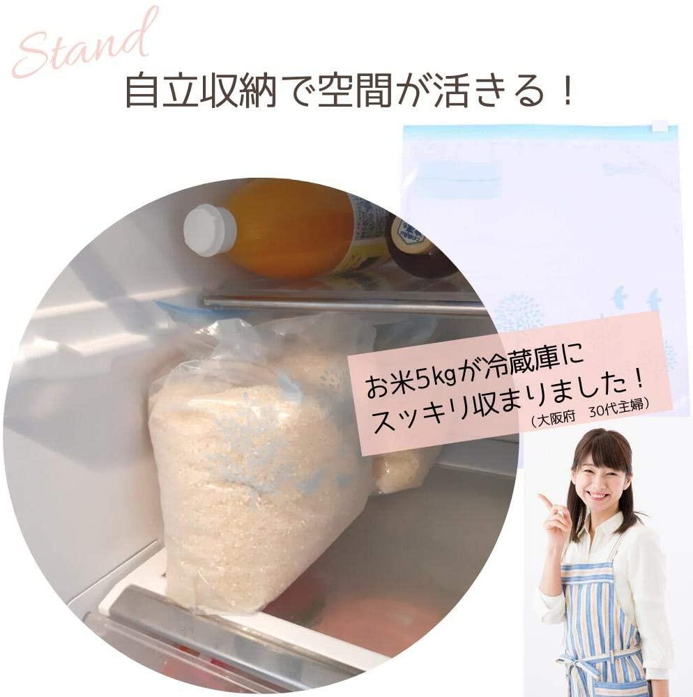 Blomma(ブロンマ) スライドジッパーの商品画像9