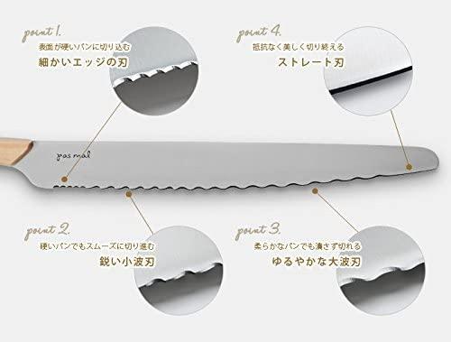 貝印(かいじるし)ブレッドナイフ pas mal WAVECUT (パン切り包丁) AB5630-naire シルバーの商品画像6
